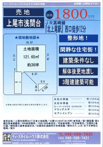 20161114114730_00001